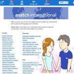 マッチドットコム 登録方法と使い方