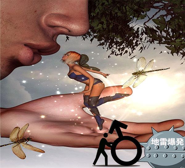 女性が男性の手のひらでキスを求めているシーン