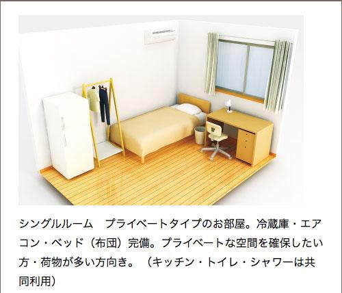 オークハウスのシングルタイプの部屋イメージ