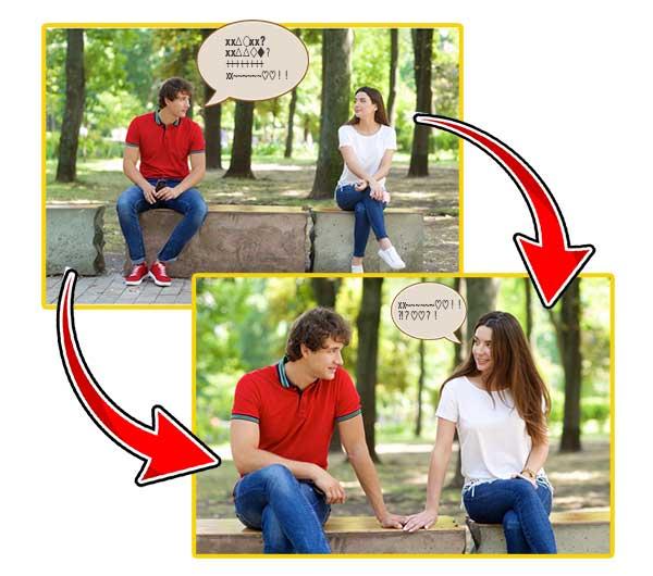 公園で知り合ったカップル