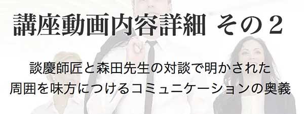 動画の詳細02