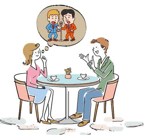 お笑い芸人の話題になるカップル